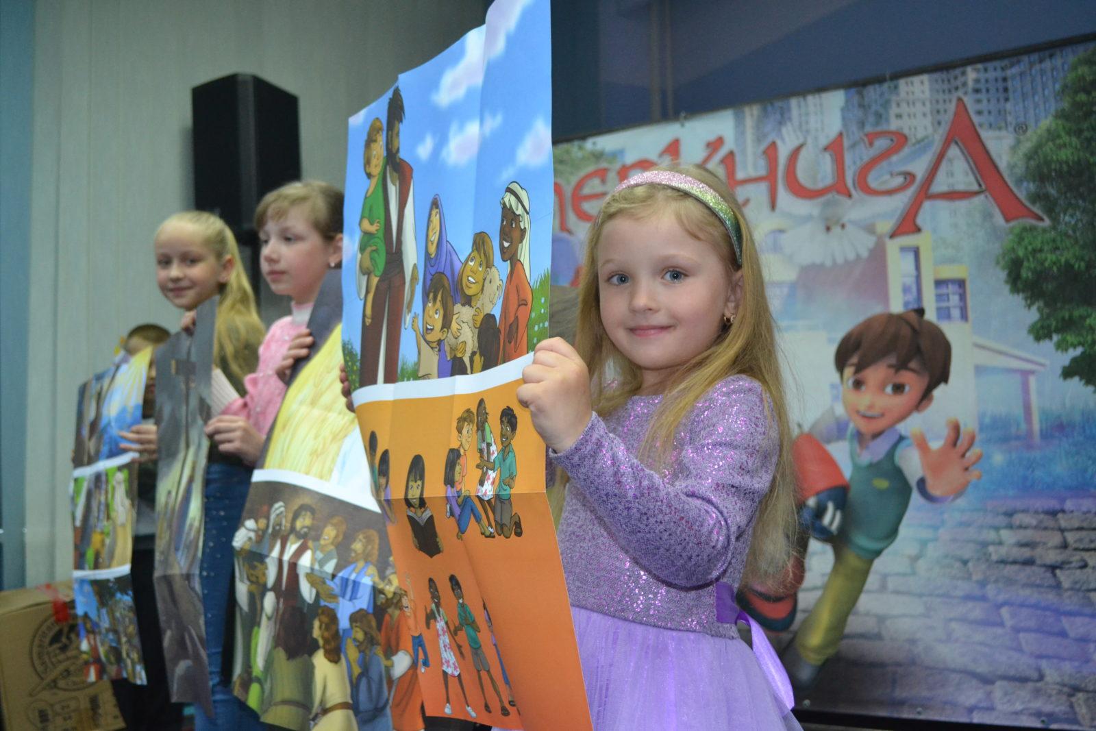 Детское служение картинки